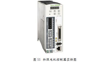 大功率伺服控制器测试设备设计方案